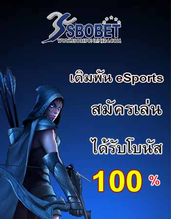sbobet promotion game banners